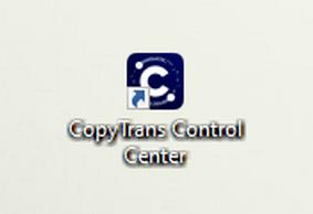 CopyTrans Control Center starten