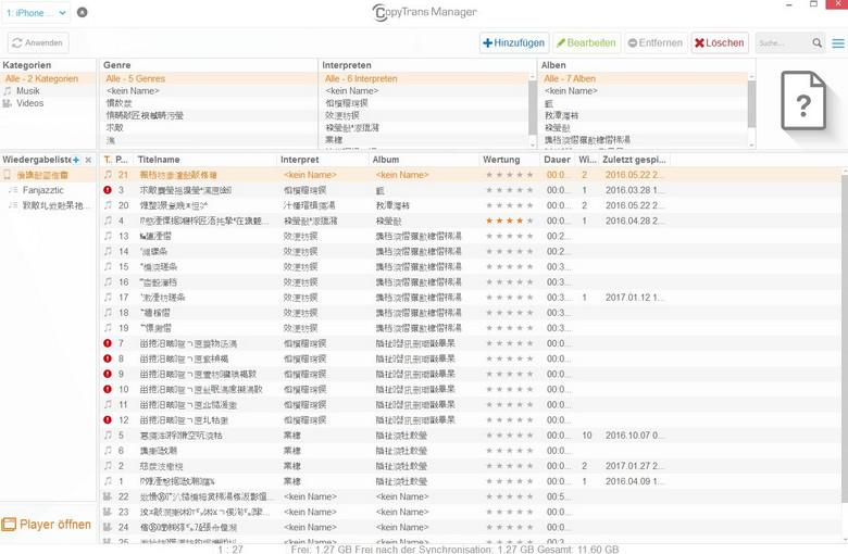 CopyTrans Manager zeigt Mediathek auf Chinesisch